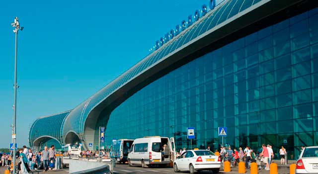 Moscow Domodedovo Airport (IATA: DME) is the busiest airport in Moscow.